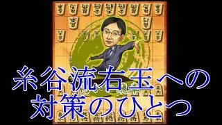 将棋ウォーズ 3切れ実況(178) 向かい飛車VS糸谷流右玉 アゲラジあり thumbnail