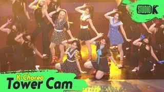 [K-Choreo Tower Cam 4K] 로켓펀치 직캠 'Ring Ring' (Rocket Punch  Choreography) l @MusicBank KBS 210611