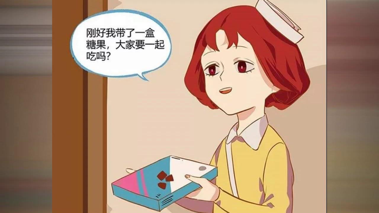 幼儿早睡早起_第五人格漫画:【第五幼儿园】第 14 回:早睡早起防脱发 - YouTube