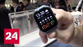Азиатские производители готовы дать бой Apple Watch // Вести.net