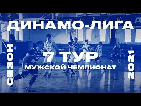ВГУЭС — ТРАЕКТОРИЯ   ПЛЕЙ-ОФФ ДИНАМО-ЛИГА