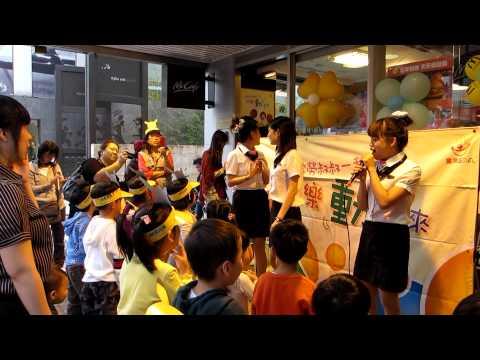 McDonald's Taipei