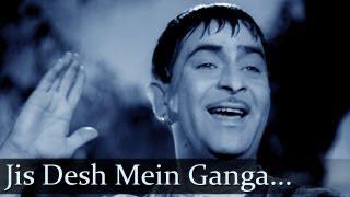 Jis Desh Mein Ganga Behti Hai - Title Song - Mukesh