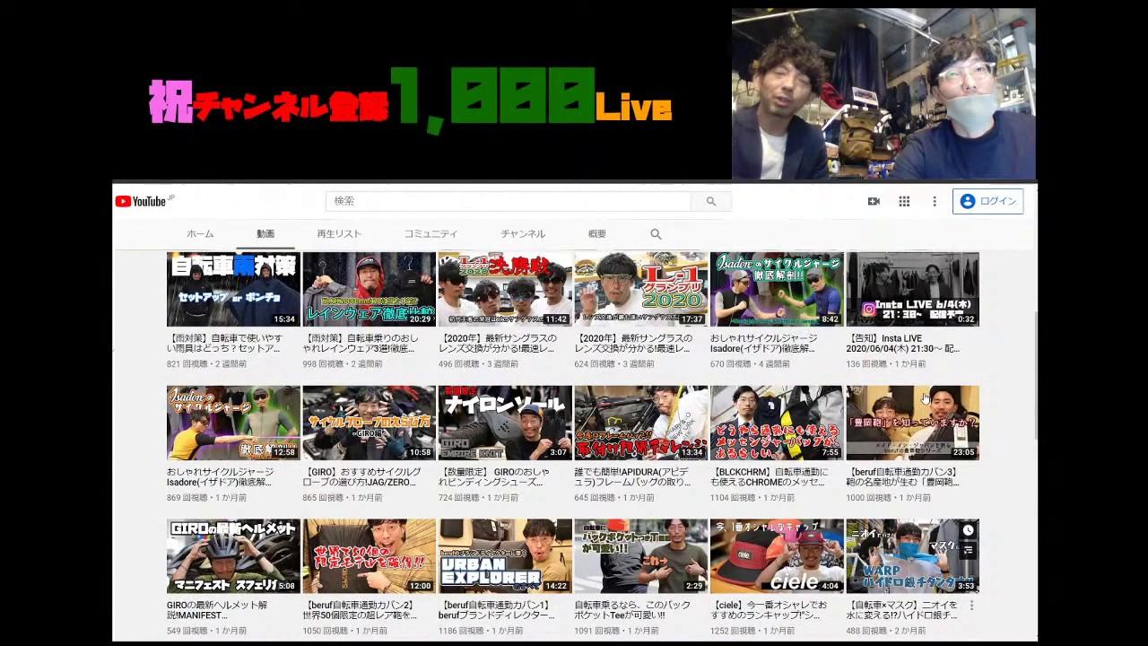 祝!!チャンネル登録1,000人LIVE #1