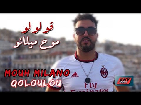 MOUH MILANO -