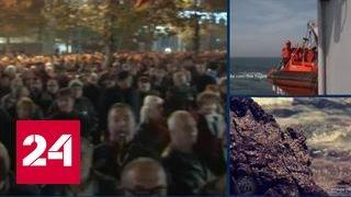 Против НАТО: не все в Черногории согласны с вступлением страны в альянс