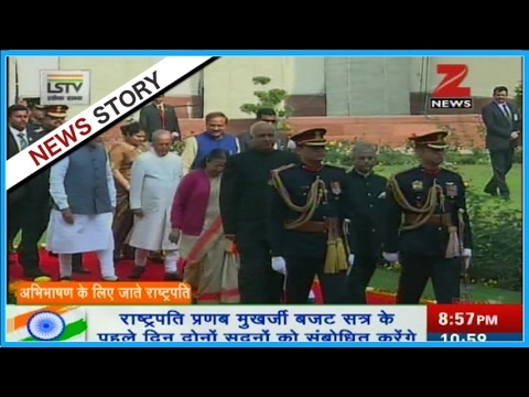 President Pranab Mukherjee reached Parliament house