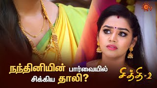 Chithi 2 - Best Scenes | Special Episode Part - 2 | Ep.127 & 128 | 22 Oct | Sun TV | Tamil Serial