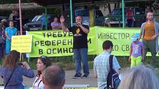 ☢ 7.08.2018 Митинг против МСЗ, Казань п. Осиново