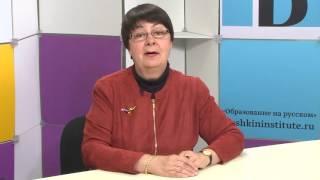 Н.В. Кулибина представляет новый урок по чтению: Сказка Л.С. Петрушевской «Абвука».