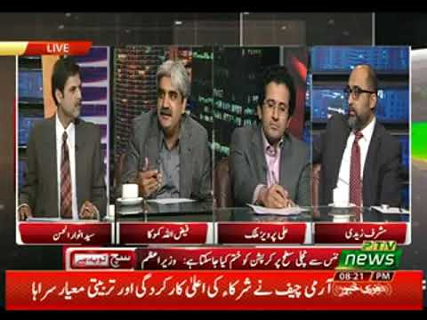 Syed Anwar ul Hassan Latest Talk Shows and Vlogs Videos