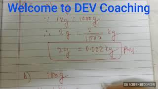 How to Express gram (g) into kilogram (kg)? NCERT CBSE Class-6