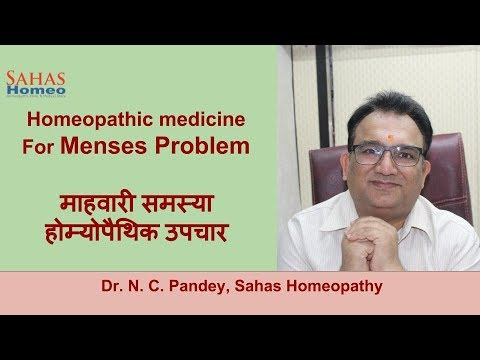 Homeopathic medicine SBL drops No  3 for Menses problems | Dr  N  C   Pandey, Sahas Homeopathy