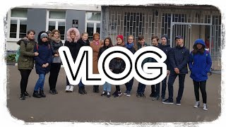 VLOG//МОЙ КЛАСС//MF