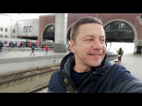 Казанский жд вокзал Москвы. Железнодорожное настроение сегодня