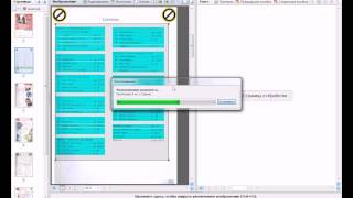 Программа для распознавания текста ABBYY FineReade