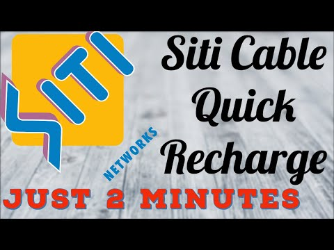 Siti Cable Quick Recharge   Siti Cable Set Top Box Online Recharge   - By Drc Tuber