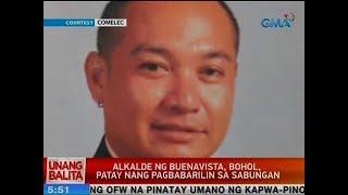 UB: Alkalde ng Buenavista, Bohol, patay nang pagbabarilin sa sabungan
