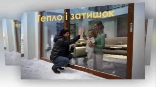 PR TIME замовити купити металопластикові двері вікна Века Veka чернівці калькулятор ціна(Металопластикові ВІКНА ДВЕРІ ВЕКА (VEKA) Чернівці адреси: м.Чернівці, вул.Руська, 219е, салон