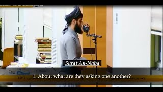 Beautiful Recitation - Surah Naba - Raad Ibn Muham