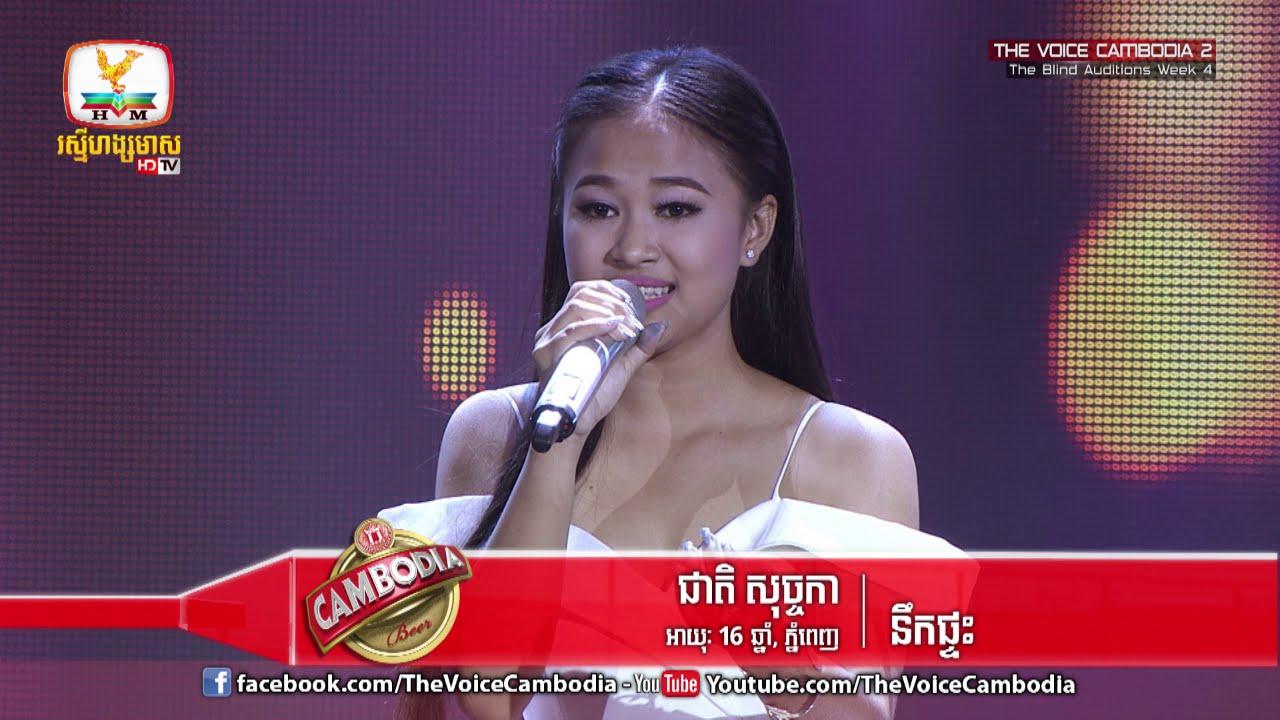 The Voice Cambodia - ជាតិ សុច្ចកា - នឹកផ្ទះ - 27 March 2016