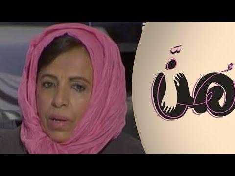 Najlaa Shamsan - نجلاء شمسان