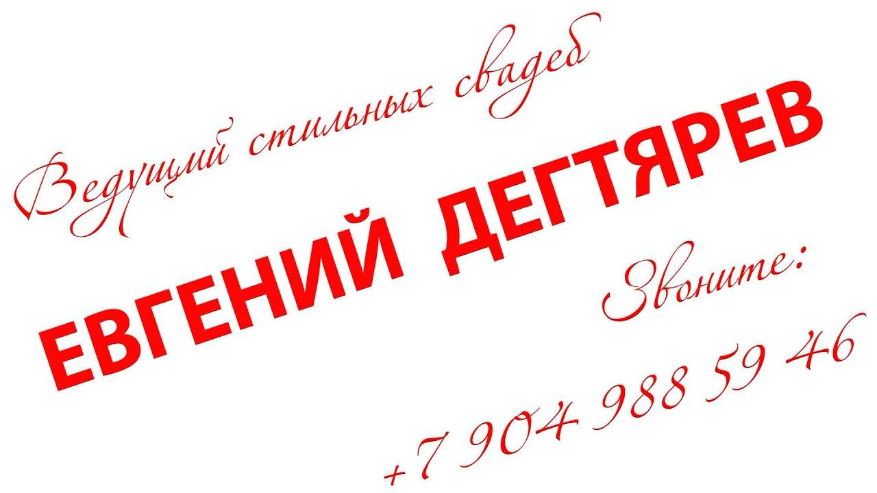 Интернет-комиссионка продажа новых и б/у товаров нижний тагил. Бесплатные. Продам вечернее(свадебное) платье р42-44 надела всего раз,