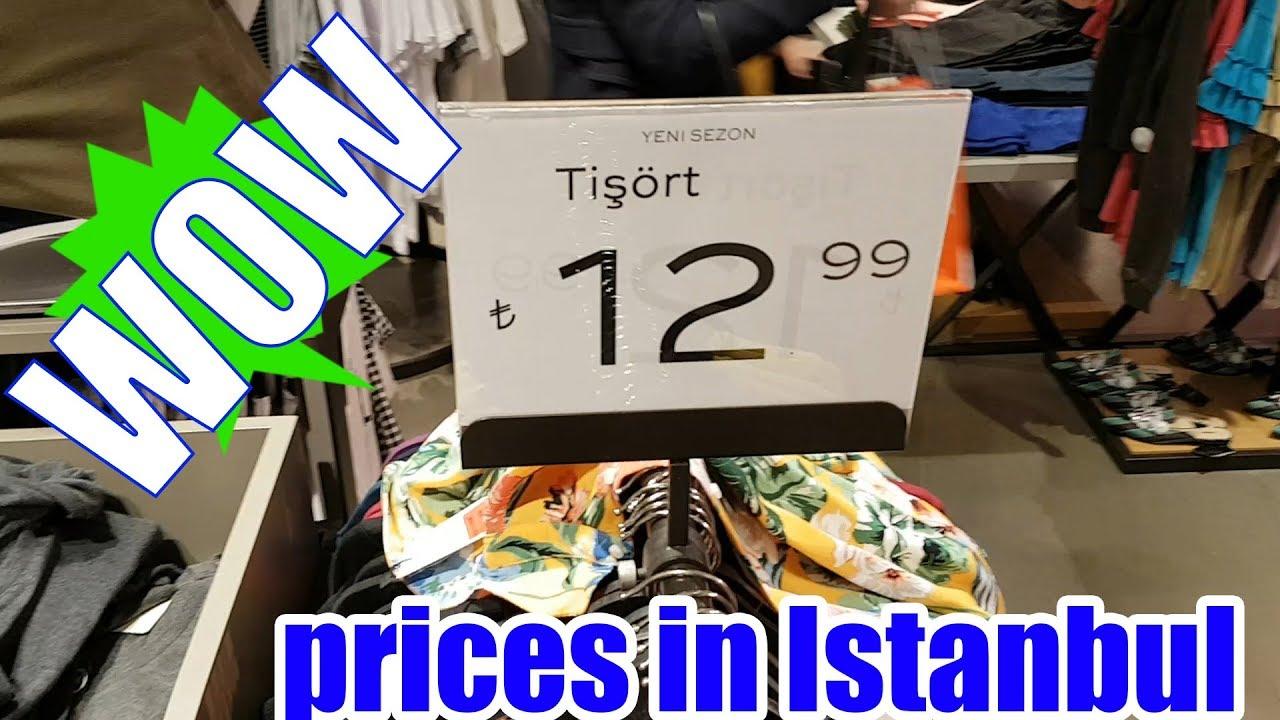 7490e09bf أرخص الأسعار في إسطنبول تركيا - المولات الرخيصة Cheapest prices in Istanbul