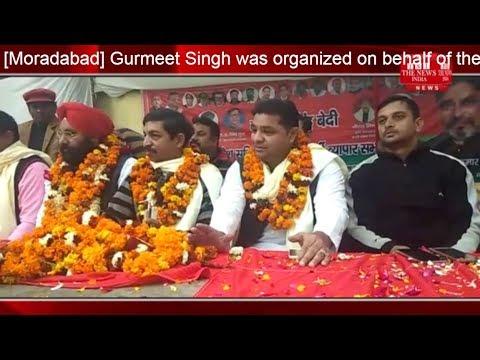 [Moradabad] Gurmeet Singh was organized on behalf of the office bearers towards SP business meeting