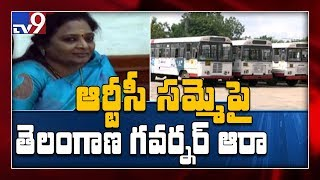 Governor Tamilisai phone call to Minister Puvvada Ajay over TSRTC strike issue