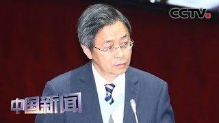 [中国新闻] 张善政松口:若能加分 愿当韩国瑜副手   CCTV中文国际
