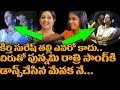Actress Keerthi Suresh Mother Menaka Danced With Chiranjeevi Punnami Nagu Movie Punnami Rathri Song video
