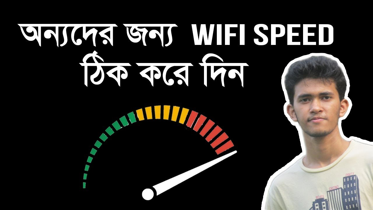 [Bangla] How To Limit Wifi Speed For Other Users | Speed Control in WiFi  Router | Control Bandwidth