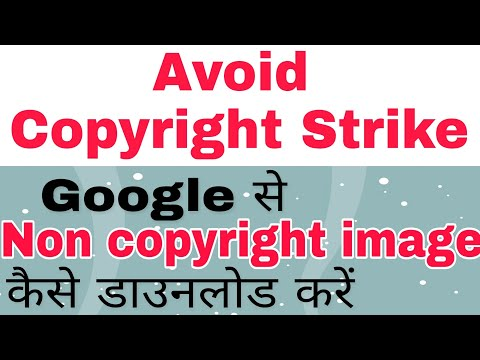 How to use google image without copyright issue