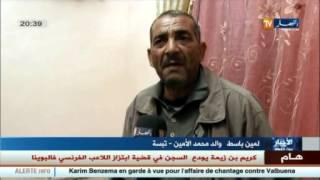 تبسة: تواصل عمليات البحث عن محمد الأمين باسط المختفي في ظروف غامضة
