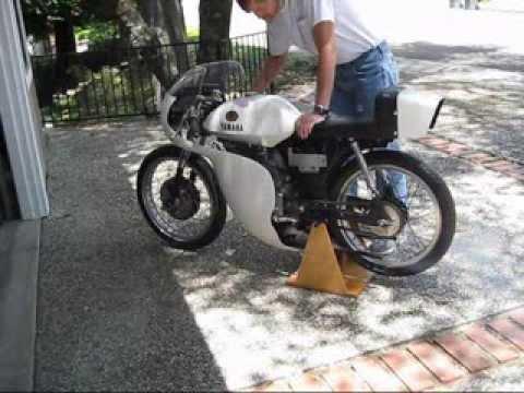 Yamaha Ygt