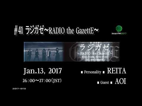 #41 ラジガゼ~RADIO the GazettE~ REITA & AOI 2017.01.13