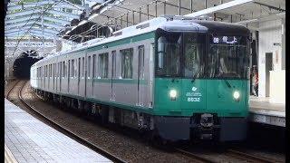 【神戸市営地下鉄6000形第4編成】祝デビュー!6132F営業運転開始!!