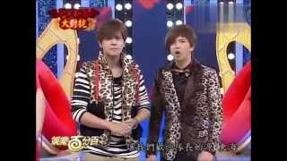 娛樂百分百20120122華麗新春大對抗 新春遊戲王