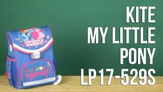 Розпакування Kite My Little Pony 13 л для дівчаток LP17-529S