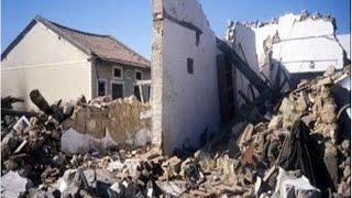 Землетрясение. География 5 класс.