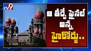Disha Encounter: ఆ మృతదేహాల విషయం సుప్రీంలోనే తేల్చుకోండి: Telangana High Court