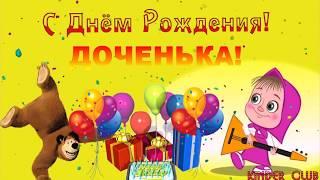 Слай шоу 2 года годик ребенок Мария Денисовна 2 года Слайд шоу день рожденье slideshow photo дочка