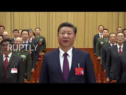 China: Ruling Communist Party congress opens in Beijing
