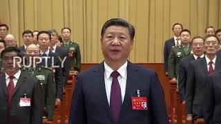 Xi Jinping era