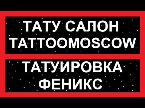 Создание сайтов в Москве. Разработка сайтов под ключ