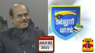 Kalloori Vasal : Tips/Guidance about Job-oriented Courses & Best Colleges (02/07/2015) – Thanthi TV