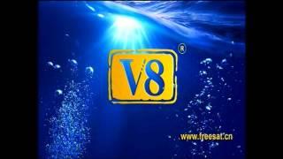 Freesat V8 Golden combo ( S2 & T2) Powervu