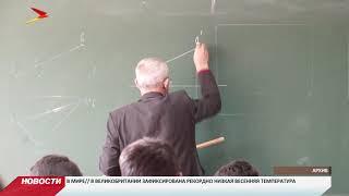 студенты в России могут получить скидку на обучение за участие в нацпроектах