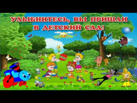 Анекдоты про детский сад — самые смешные и короткие